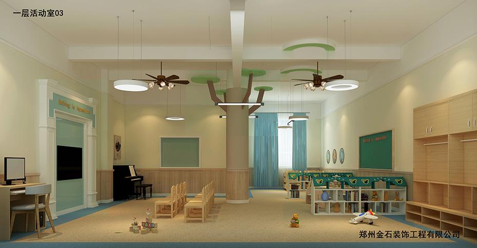 新乡冠英双语幼儿园-金石装饰设计案例